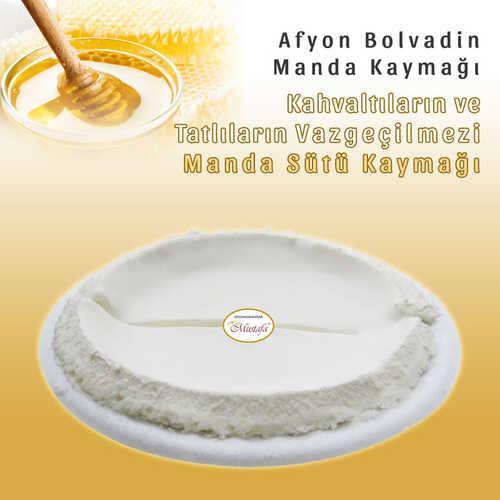 Afyon Bolvadin Manda Kaymağı - Thumbnail
